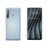HTC Desire 20 Pro 6G/128G 【新機上市 贈雙好禮】