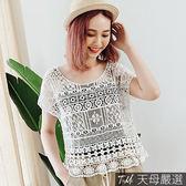 【天母嚴選】簍空鉤織透膚蕾絲棉麻罩衫上衣(共二色)