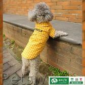 雙十二狂歡購扣扣襯衫寵物衣服狗春夏泰迪襯衫春夏款薄款狗狗服飾夏