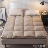 加厚床墊軟墊1.5m雙人床褥子單人學生宿舍1.2米榻榻米墊被