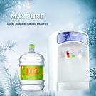元山桌上溫熱飲水機+麥飯石涵氧水12.25公升20桶
