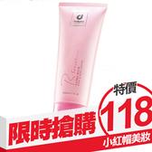 浪漫身體潤膚乳 200ml 浪漫乳液 玫瑰身體乳 科士威  馬來西亞 【小紅帽美妝】