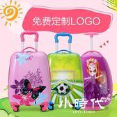 行李箱 兒童四輪拉桿箱女卡通書包萬向輪16吋18吋旅行箱禮物幼兒園