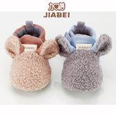 冬季寶寶小棉鞋 0-1歲新生嬰兒兒鞋鞋子純棉初生秋冬加絨加厚保暖 好康8折鉅惠