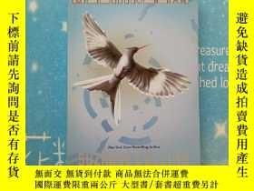 二手書博民逛書店the罕見final book of the hunger ga