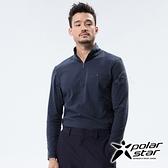 PolarStar 男 立領保暖長袖上衣『黑藍』 P18261 戶外│休閒│登山│露營│排汗│機能│POLO衫