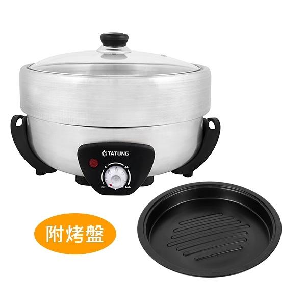 【TATUNG 大同】5L不鏽鋼火烤兩用鍋 (TSB-5015S)|大同 電火鍋