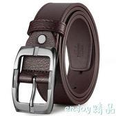 618大促 牛皮商務中年男士褲帶韓版潮休閒腰帶男青年針扣真皮少年學生皮帶