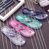 純色夾腳透明水晶人字拖沙灘涼鞋拖鞋平底原宿女夏季 桃園百貨