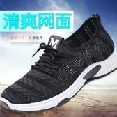 老北京布鞋男鞋夏季網鞋男士休閒運動鞋男飛織一腳蹬透氣布鞋男士-ifashion