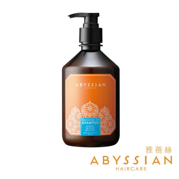 「Abyssian 雅蓓絲」所羅門油洗髮露 500ml
