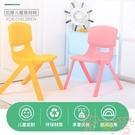 兒童靠背椅子塑料加厚家用餐椅寶寶防滑塑料凳子【聚可愛】【聚可愛】