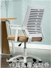 電腦椅電腦椅家用舒適會議椅電腦椅升降轉椅宿舍學習座椅辦公室靠背椅子 LX 智慧e家 新品