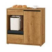 費利斯2.6尺餐櫃(21CM/936-3)/H&D東稻家居