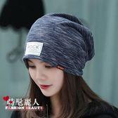 坐月子帽夏季薄款產后孕婦帽子時尚透氣產婦頭巾夏天 全店88折特惠