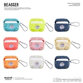 BEASTER x 小馬寶莉 聯名款耳機保護套彩虹笑臉印花Airpods保護殼 樂事館新品