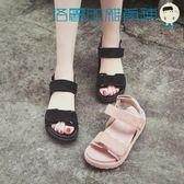 【618好康又一發】涼鞋女平底韓版中跟原宿風羅馬鞋