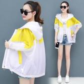 防曬衣女短款夏季新款流行仙女防曬服韓版寬鬆休閒薄款外套潮 錢夫人
