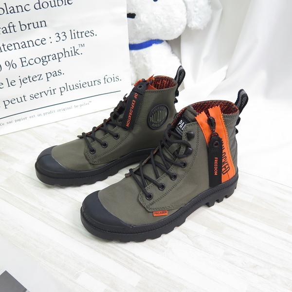 Palladium PAMPA UNLOCKED 防潑水 高筒靴 77239309 男女款 軍綠【iSport愛運動】