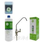 【美國GE】 VOC3000 生飲淨水器