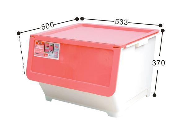 【好市吉居家生活】嚴選聯府KEYWAY~ LV800-2 前開式65L整理箱(紅) 置物箱 收納箱