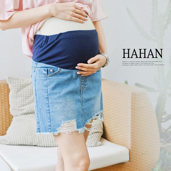 【HB3868】腰可調刷破抽鬚牛仔短裙
