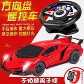 超大遙控車充電方向盤感應遙控汽車兒童玩具男孩玩具車電動漂移車T 雙11購物節