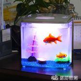 魚缸 森森小型桌面魚缸迷你造景裝飾生態懶人缸水族箱辦公桌家用金魚缸 原野部落