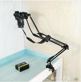 鏡頭支架 支架單反相機架攝像頭監控架子攝影獨腳架桌面床頭投影架【美物居家館】