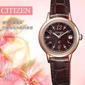 【公司貨5年延長保固】CITIZEN xC Eco Drive光動能 星辰 鈦金屬電波錶 EC1147-01X 限量!