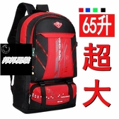 65升超大容量後背包戶外旅行背包男女登山包旅游行李包品牌【邦邦男裝】
