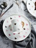 手繪愛心情侶馬克杯ins描金把手早餐咖啡牛奶杯字母陶瓷餐盤簡約