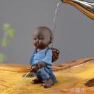 宇軒 紫砂茶寵噴水尿童擺件精品創意小和尚可養茶藝茶盤茶具配件 一米陽光