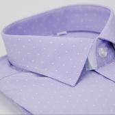 【金‧安德森】紫色白方格窄版長袖襯衫