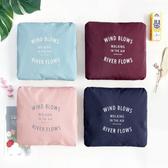 可折疊行李拉杆包 手提 旅行袋 商務 收納 健身袋 肩背 網袋 多夾層【櫻桃飾品】  【24561】
