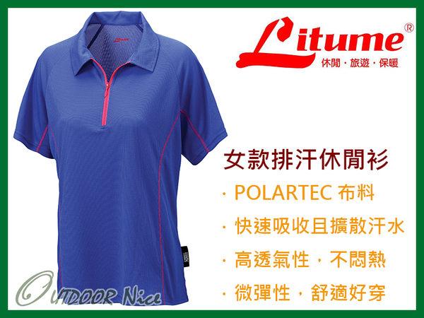 ╭OUTDOOR NICE╮意都美LITUME 女款POLARTEC POWER DRY排汗休閒衫 寶藍 PS011S 排汗衣