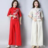 中國風女裝套裝新款復古棉麻刺繡唐裝休閒寬褲民族風禪服兩件套 DN14567『科炫3C』