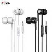 [富廉網]【iSee】IS-MHS266 智慧型手機專用通話及音樂耳麥