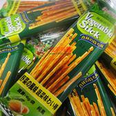 御之味-蔬菜棒棒餅-300g【0216零食團購】G025-0.5