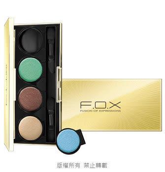 F.O.X 銀河系眼影GS28