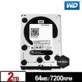 WD2003FZEX 黑標 2TB 3.5吋SATA硬碟