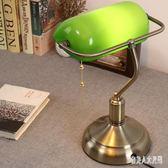 床頭燈美式復古書房書桌工作閱讀臺燈老上海民國綠色 qw590『俏美人大尺碼』