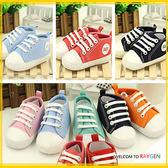 童鞋 側BABY嬰兒休閒軟底鞋 帆布鞋 學步鞋