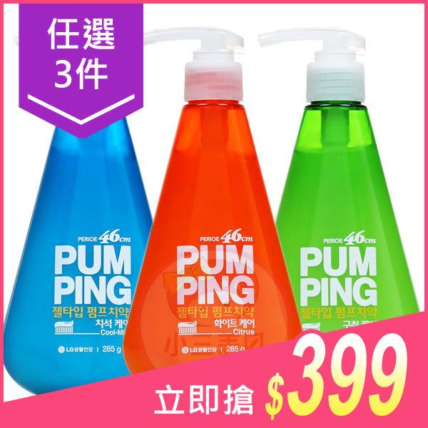 【任選三件$399】韓國 LG PERIOE PUMPING按壓式牙膏(285g) 4款可選【小三美日】