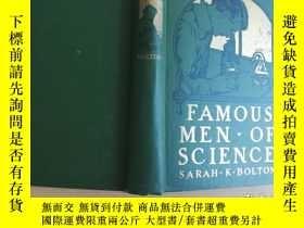 二手書博民逛書店FAMOUS罕見MEN OF SCIENCE【實物拍圖 自鑑 扉