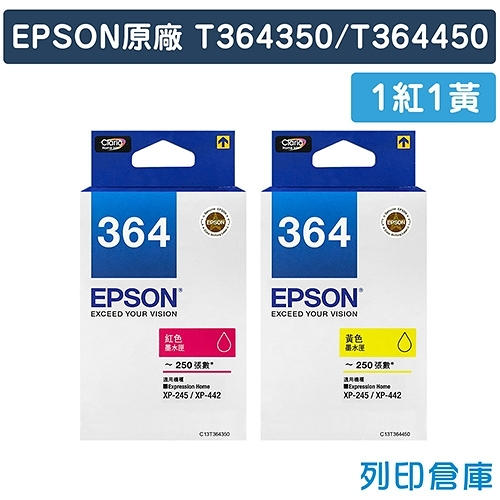 EPSON 1黃1紅 T364350+T364450 / NO.364 原廠墨水匣 /適用 Expression Home XP-245/XP-442