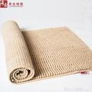 訂製雪尼爾吸水地墊衛生間浴室地毯家用腳墊廚房臥室門墊 618購物節 YTL