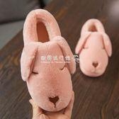 居家拖鞋  棉拖鞋女厚底包跟室內韓版可愛家居產後月子居家冬天毛保暖 『欧韩流行馆』