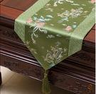 中式織錦緞時尚喜慶桌旗簡約田園餐桌桌布茶几布藝富貴床旗33*300cm