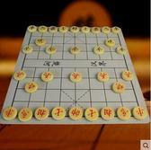 實木兒童學生成人初學者抗摔耐用象棋
